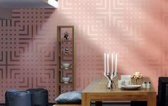ausgefallenes f r die wand von sch ner wohnen. Black Bedroom Furniture Sets. Home Design Ideas
