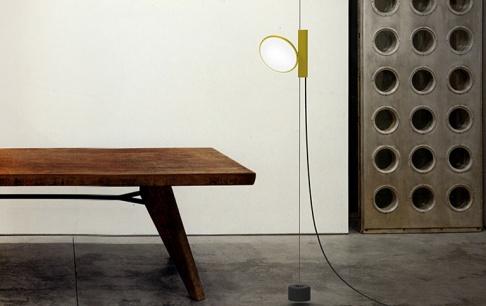 konstantin grcic redesignt parentesi leuchte tipp des tages sch ner wohnen. Black Bedroom Furniture Sets. Home Design Ideas