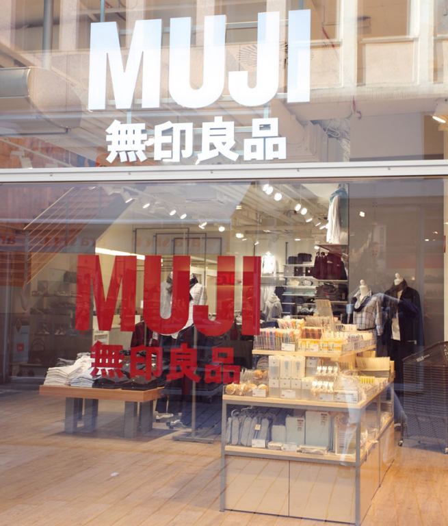 muji er ffnet shop in hamburg sch ner wohnen. Black Bedroom Furniture Sets. Home Design Ideas